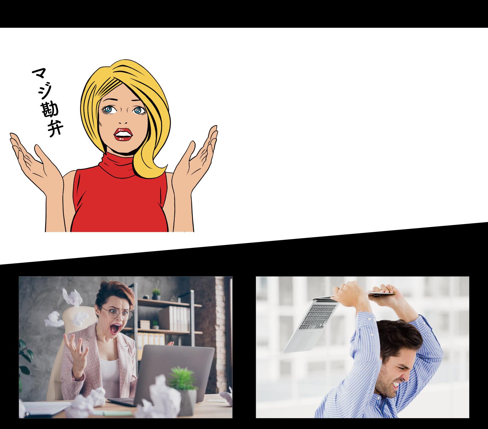 動きの鈍くなったノートパソコンにウンザリしていませんか?